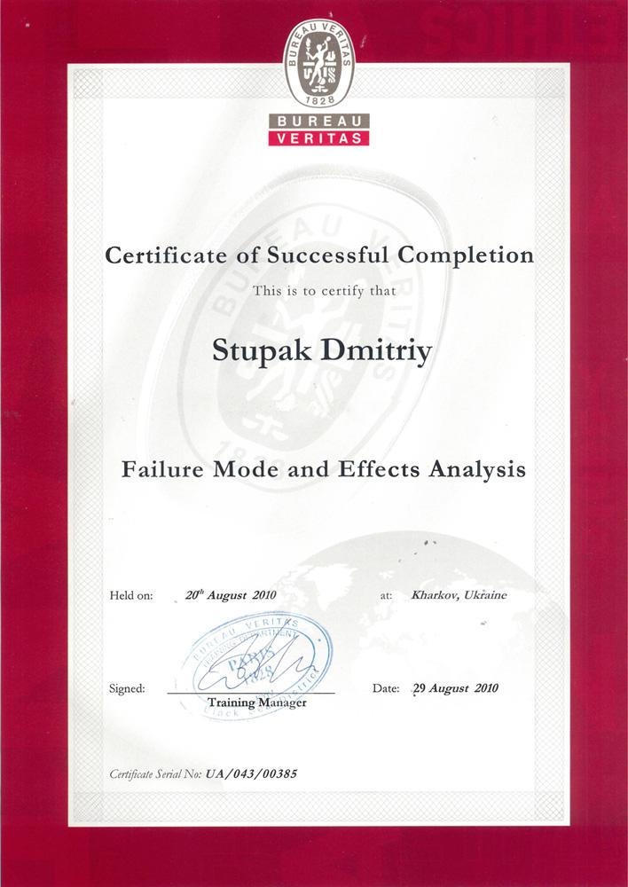 Certificate Dmitriy