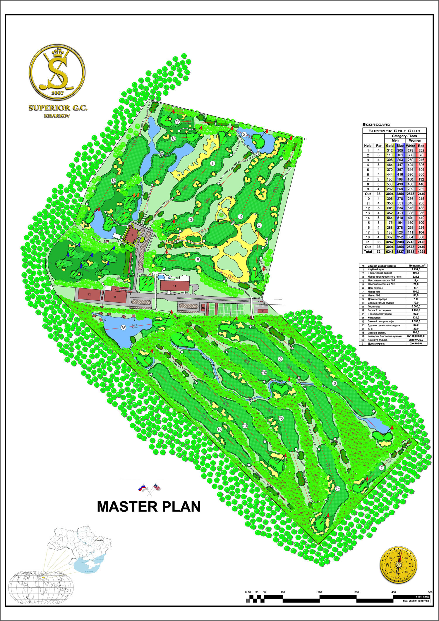 Master Plan of Superior Golf Club