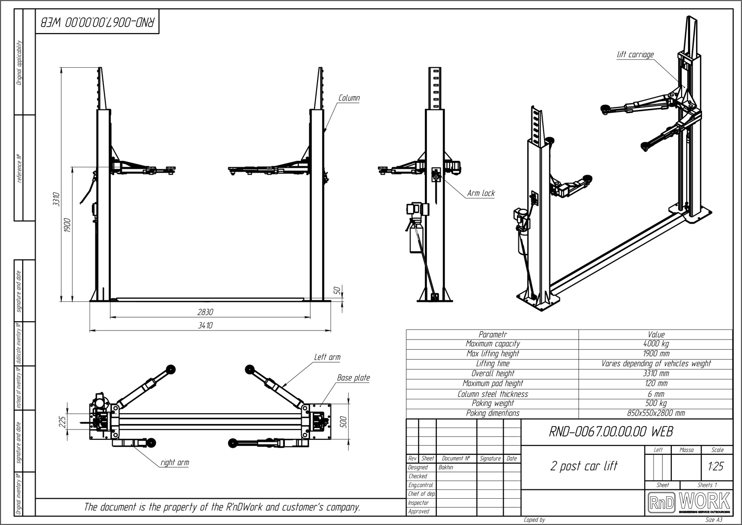 Twin pillar hydraulic lift platform. Drawing
